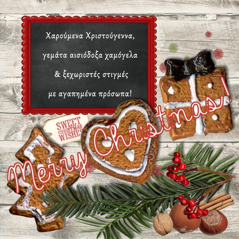 christmas card - Page 001