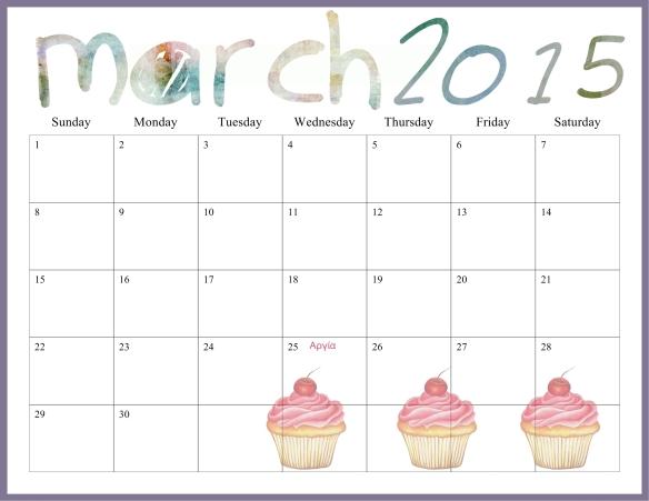 cupcake calendar - Page 013