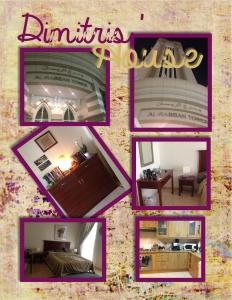 QATAR - Page 005