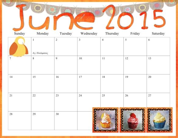 ημερολόγιο 2015 - Page 013