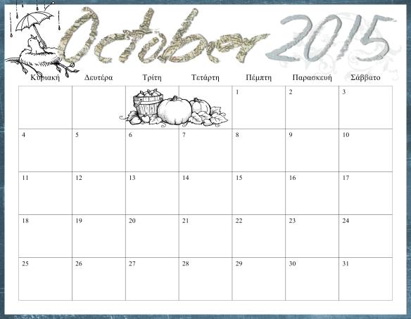 Oktober 2015
