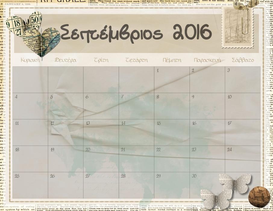Ημερολόγιο 2016 - Page 016